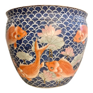 1980s Vintage Chinese Goldfish Planter For Sale