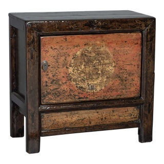 Early 20th Century Antique Chinese Cabinet For Sale