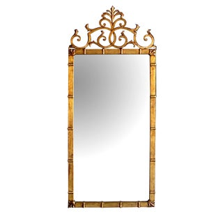 A Stylish Italian 1960's Hollywood Regency Rectangular Mirror with Gilt-Metal Frame Attributed to Palladio For Sale