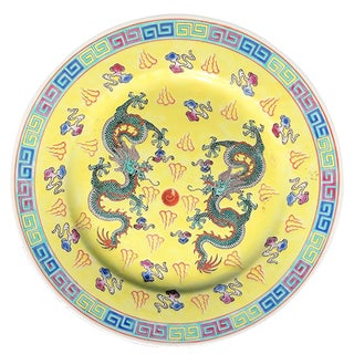 Chinese Export Yellow Famille Rose Ceramic Plate With Dragons and Flaming Pearl For Sale
