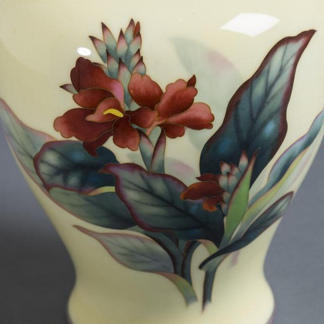 A Japanese Cloisonné Yellow Enamel Vase with hostas by Ando circa 1950 Cloisonné enamels in Japan had traditionally been...