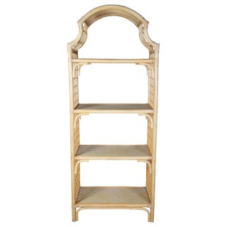 Mid Century Boho Chic Bamboo Rattan Arched Etagere For Sale