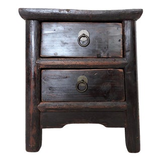 Mid 20th Century Chinese Rustic Pine & Elm Wood Side Table For Sale