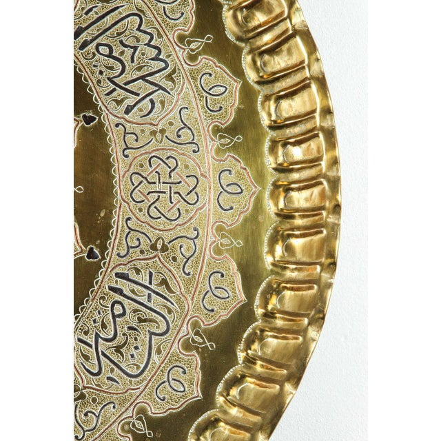 Mid 19th Century Islamic Middle Eastern Hanging Brass Tray With Calligraphy For Sale - Image 5 of 9