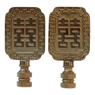 Double Happiness Symbol Solid Brass Finials - A Pair