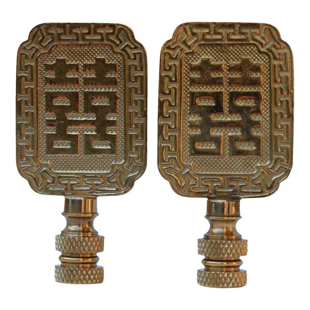 Double Happiness Symbol Solid Brass Finials - A Pair For Sale