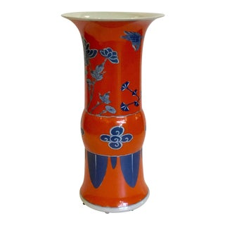 Asian Bungalow 5 Co. Henley Ku Orange Ceramic Vase For Sale