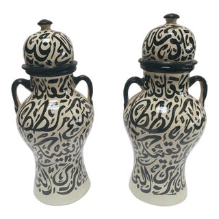 20th Century Moroccan Glazed Ceramic Urns With Arabic Calligraphy From Fez - a Pair For Sale