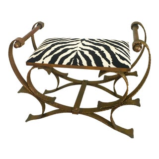 Gilt Wrought Iron Bench Stool