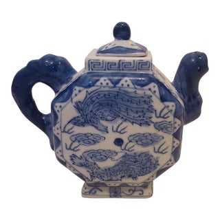 Vintage Blue and White Asian Chinoiserie Porcelain Teapot For Sale