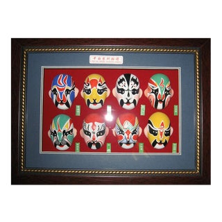 Framed Peking Opera Painted Faces For Sale