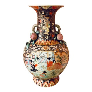 Chinese Chinoiserie Vase With Pomegranate Handles For Sale