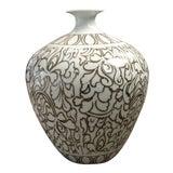 Image of Ballard Design Canton Collection Vase For Sale