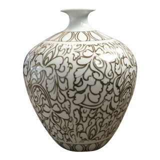 Ballard Design Canton Collection Vase For Sale