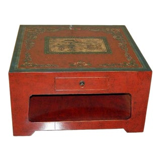 Chinese Reed Mat Elmwood Coffee Table For Sale