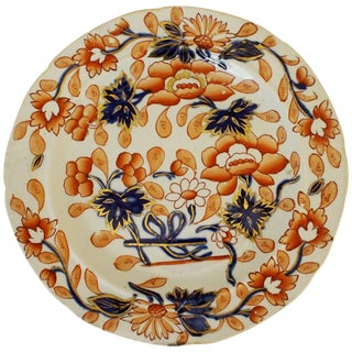 19th Century Orange and White Floral Porcelain Plate For Sale