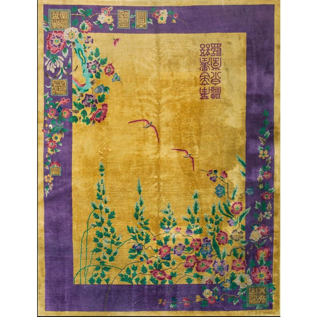 """Textile Antique Chinese Art Deco Rug 8'9"""" X 11'4"""" For Sale - Image 7 of 7"""