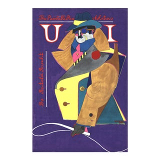 Richard Lindner, the Resistible Rise of Arturo Ui, Serigraph, 1968 For Sale