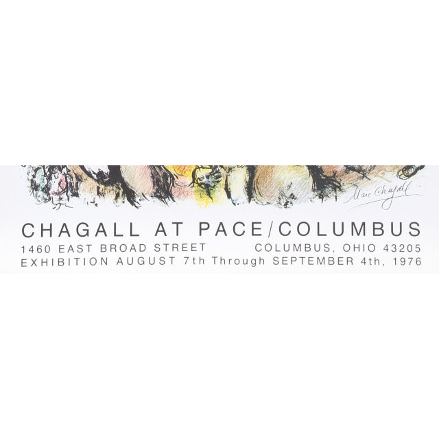 """Marc Chagall, """"Chagall at Pace/Columbus,"""" Poster - Image 2 of 2"""