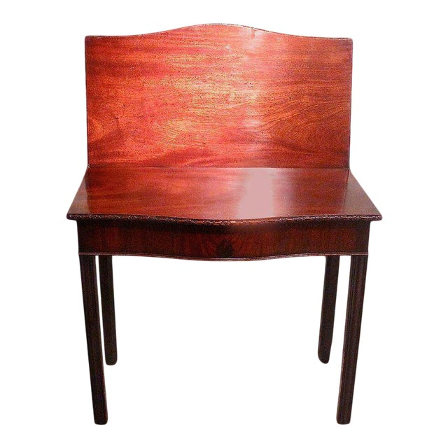 18th Century George III Mahogany Serpentine Front Game Table - Image 1 of 10