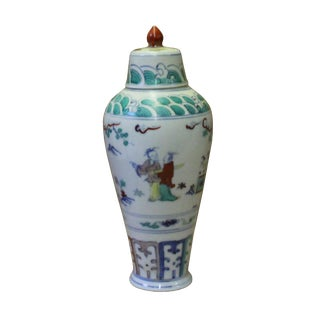Chinese Off-White Porcelain Color People Theme Urn Jar Container For Sale