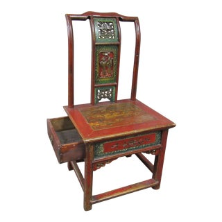 Chinese Red Lacquer Elm Wood Wedding Chair With Storage Drawer For Sale