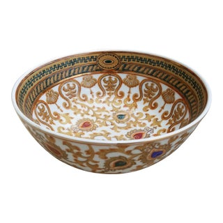 Late 20th Century Porcelain Bowl For Sale