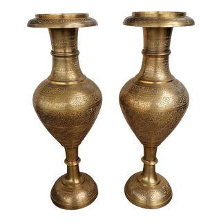 Vintage Circa 1970 Indian Engraved Brass Footed Baluster Vases - a Pair For Sale