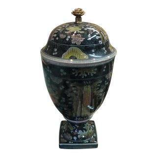 Maitland-Smith Oriental Vase With Lid For Sale