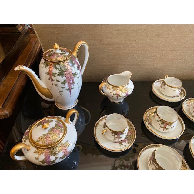 Vintage Porcelain Japanese Satsuma Hand Painted Tea Set - Set of 15 For Sale - Image 9 of 12