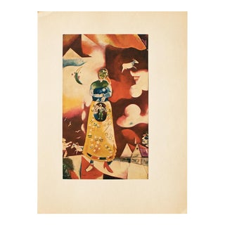 "1940s Marc Chagall, ""Maternity"" Original Period Swiss Lithograph For Sale"