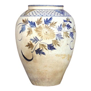Graceful Asian Painted Vase For Sale