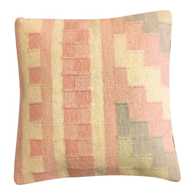 Dhori Indian Pillow Cover - Image 1 of 4