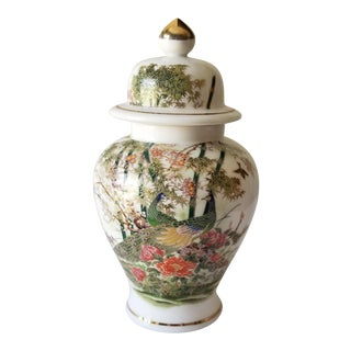 Omc Handcrafted Porcelain Temple Ginger Jar With Lid Peacock Design Green Gold For Sale