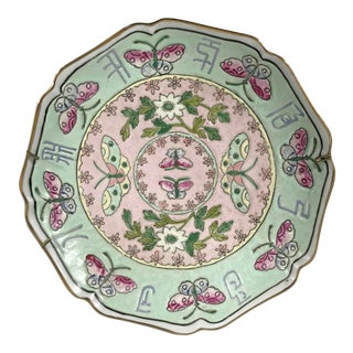 Famille Decorative Plate For Sale
