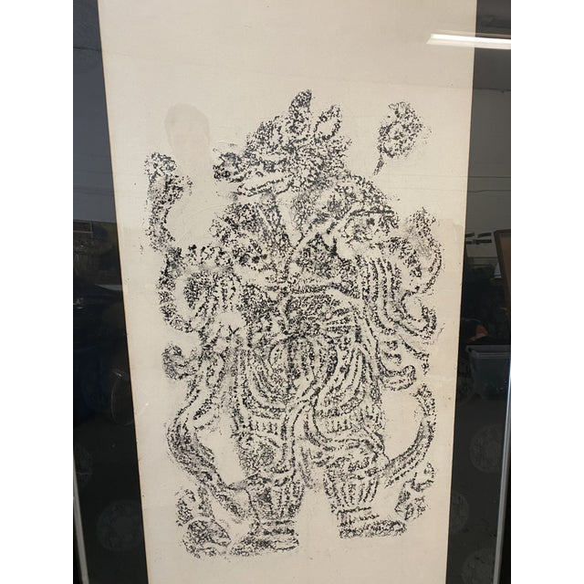 Late 20th Century Vintage Cynocephaly Eastern Zodiacal Rubbings - Set of 4 For Sale - Image 5 of 11
