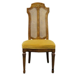 Late 20th Century Vintage Stanley Furniture Venicia Collection Dining Side Chair For Sale
