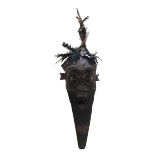 Vintage African Tribal Mask For Sale