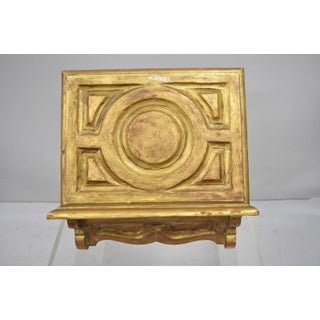 20th Century Italian Baroque Style Book Stand Holder/Lecturn Preview