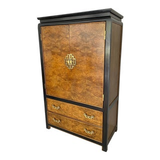Vintage Century Furniture Chin Hua Armoire For Sale