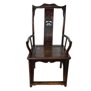 Early 1900s Black Chinese Elmwood Yoke Back Armchair For Sale
