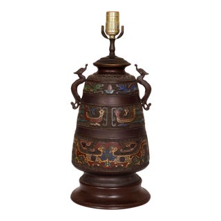 Aztec Style Metal Table Lamp For Sale