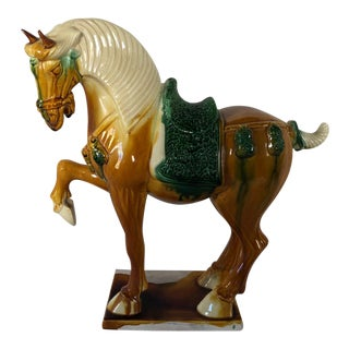 Late 20th Century Vintage Tang Dynasty Style Horse Figurine