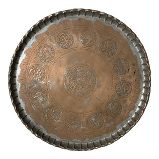 Vintage Middle Eastern Copper Tray For Sale