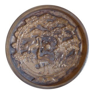 Antique Bronze Japanese Mirror For Sale