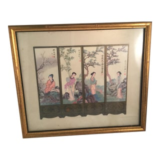 Japanese Art Print in Wood Frame For Sale