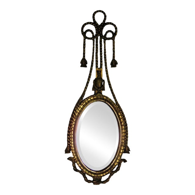 Antique 19thC Giltwood Mirror For Sale