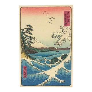"Mid 20th Century ""Waves Off Satta, Surga, Japan"" Utagawa Hiroshige Ukiyo-E Woodblock From the Series 36 Views of Mount Fuji For Sale"