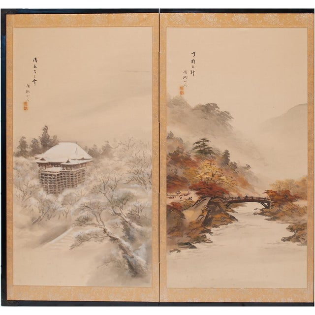 A beautiful Japanese painted silk Byobu Screen depicting four peaceful landscapes. Signed by artist on each panel. 4...