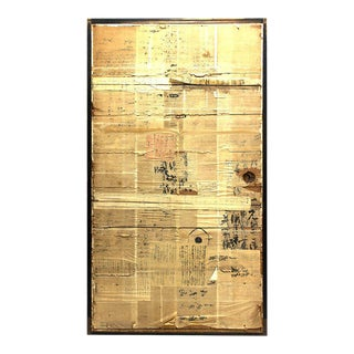 20th Century Sugi Fusuma Japanese Cedar Sliding Door For Sale